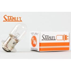 STANLEY スタンレー ミュー84 ヘッドライトバルブ ...