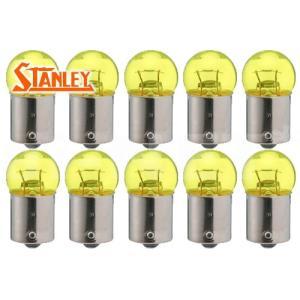 STANLEY スタンレー イエロー シングル球 10個入り 24V12W G18 (A4135MY)|horidashi