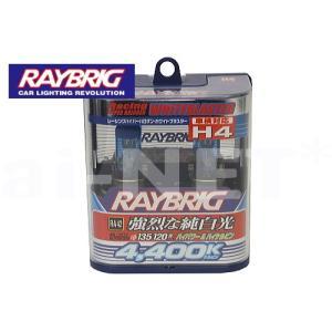 RAYBRIC レイブリック ハイパーハロゲン ホワイトブラスター 4400K ヘッドライトバルブ H4 12V 60/55W 車検対応 (RA42)|horidashi