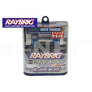 RAYBRIC レイブリック ハイパーハロゲン ホワイトサンダー 4200K ヘッドライトバルブ H4 12V 60/55W 車検対応 (RA48)|horidashi
