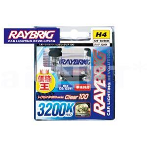 RAYBRIC レイブリック ハイパーハロゲン ヘッドライトバルブ H4 3200K 12V 60/55W H4 SPORTS series 車検対応 (RB49)|horidashi
