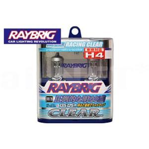 RAYBRIC レイブリック ハイパーハロゲン レーシングクリア ヘッドライトバルブ H4 12V 60/55W 車検対応 (RR79)|horidashi