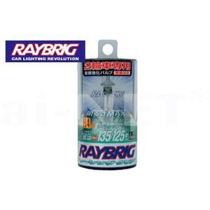 RAYBRIC レイブリック ハイパーハロゲン 耐振 レーシングクリア ヘッドライトバルブ H4 12V 60/55W 車検対応 (RR94)|horidashi