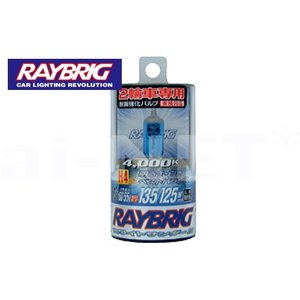 RAYBRIC レイブリック ハイパーハロゲン 耐振 ホワイトサンダーS 4000K ヘッドライトバルブ H4 12V 60/55W 車検対応 (RR95)|horidashi