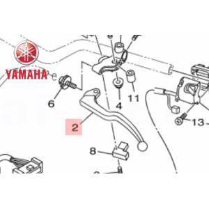 YAMAHA ヤマハ 純正品 MT-09 TRACER トレーサー レバー1 (クラッチレバー) (5EB-83912-03)|horidashi