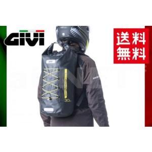 送料無料 GIVI ジビ 防水バッグパック(PBP01)(92277)(リュックザック ツーリングバッグ ショルダーバッグ)DAYTONA(デイトナ)