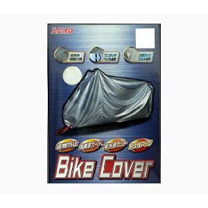セール特価 LEAD リード工業 バイクカバー ボディーカバー BZ-951A 厚手タイプ Mサイズ|horidashi