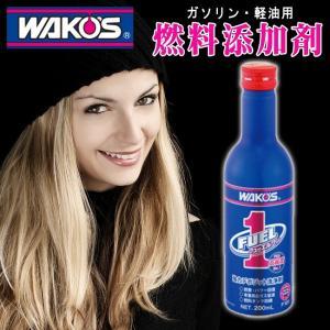 WAKO'S ワコーズ フューエルワン F-1 F101 燃料添加剤 バイク 車|horidashi