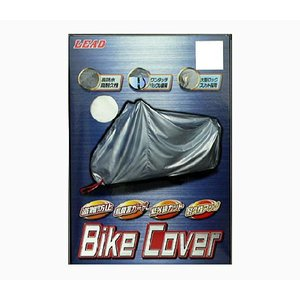 セール特価 LEAD リード工業 バイクカバー ボディーカバー BZ-951A 厚手タイプ 3Lサイズ|horidashi