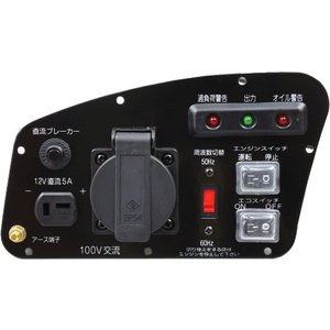セール特価 発電機 900w 0.9kw SF-900F インバーター発電機|horidashi|03