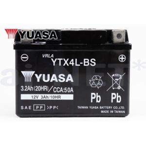 完全 充電済み レビューで特典 1年保証付 YTX4L-BS バッテリー YUASA ユアサ バッテリー YT4L-BS YT4LBS FT4L-BS 4L-BS 互換 バッテリー|horidashi|02