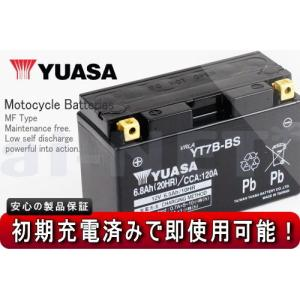 レビューで特典 1年保証付 ユアサバッテリー シグナスX XC125SR/EBJ-SE44J用 YUASAバッテリー YT7B-BS ST7B-4 GT7B-4 FT7B-4|horidashi