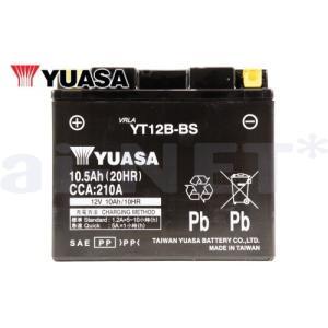 レビューで特典 1年保証付 ユアサバッテリー ドラッグスタークラシック400/BC-VH01J用 YUASAバッテリー YT12B-BS|horidashi|02