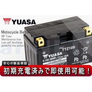 セール特価 レビューで特典 1年保証付 TTZ10S バッテリー YUASA ユアサ バッテリー YTZ10S GTZ10S 10S 互換 バッテリー