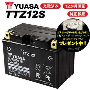 レビューで特典 1年保証付 ユアサバッテリー FORZA フォルツァ Z ABS/JBK-MF10用 YUASAバッテリー TTZ12S 12S|horidashi