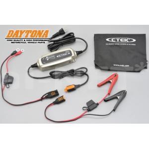 送料無料 バイク用 バッテリー充電器 バッテリーチャージャーXS0.8JP(充電器) 5年保証 DAYTONA(デイトナ)(93007)|horidashi