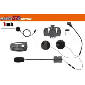 ツーリング・タンデム関連 インカム COOLROBO/クールロボ GT2 シングルユニット 1台セット ワイヤレスインカム(91710) デイトナ バイク用 送料無料 通信機器|horidashi