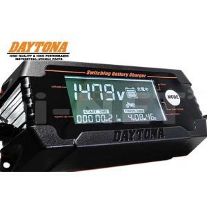 送料無料 DAYTONA デイトナ ディスプレイ バッテリーチャージャー (充電器) (91875) バイクバッテリー 充電器|horidashi
