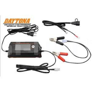 送料無料 DAYTONA デイトナ ディスプレイ バッテリーチャージャー (充電器) (91875) バイクバッテリー 充電器|horidashi|02