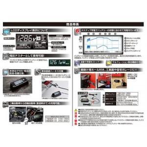 送料無料 バイクバッテリー 充電器 DAYTONA デイトナ ディスプレイ バッテリーチャージャー 充電器 91875|horidashi|03
