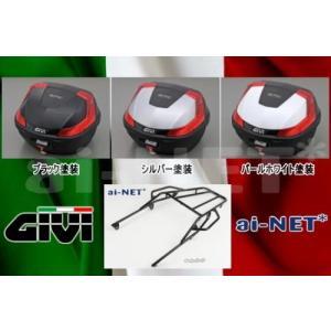送料無料 GIVI & aiNET製 VTR250 / VTR-F 用 リアボックス & リアキャリ...