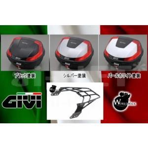セール特価 送料無料 GIVI & WW製 GSX1400(01-08) 用 リアボックス&リアキャ...