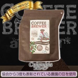 グロワーズカップ コロンビア GROWER'S CUP スペシャリティコーヒー ドリップコーヒー (キャンプ アウトドア フィッシング 携帯) horidashi