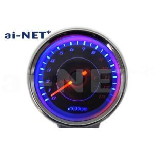 タコメーター 電気式タコメーター ブラックパネル LEDバックライト 13,000rpm aiNET/アイネット製 汎用|horidashi