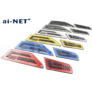 送料無料 aiNET製 ステップボード (TMAX530) フロントリアセット 全6色 6ヶ月保証