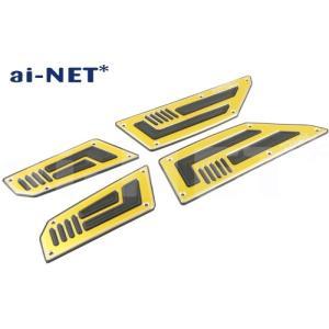送料無料 レビューで特典 aiNET製 ステップボード TMAX530 T-MAX530 フロントリアセット ゴールド(金) 6ヶ月保証