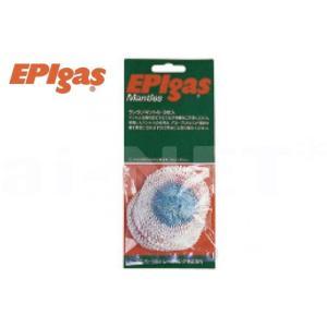 EPIgas EPIガス ランタンマントル3枚入リ A-6301 リペア用マントル 補修 交換用 オプション|horidashi