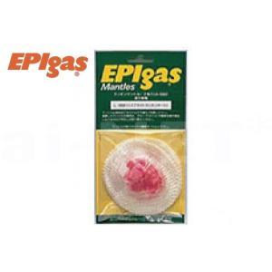 EPIgas EPIガス ランタンマントル2枚入リ ハイブライトランタン専用 A-6302 予備 ストック 交換用 リペア用|horidashi