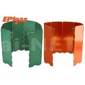 EPIgas EPIガス ウインドシールド ロング グリーン/オレンジ 直結型ストーブ用 イーピーアイガス|horidashi