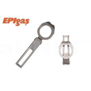 EPIガス カンベンチレーター2 A-6702 ガス缶穴あけ機|horidashi