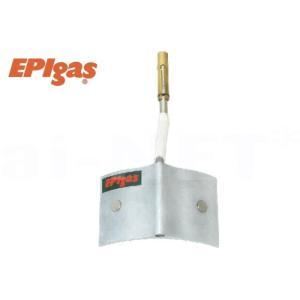 EPIgas EPIガス フリーライトチャージャー2 A-6802 ガスカートリッジ用 アウトドア キャンプ 登山 ストーブ 寒冷地 燃焼効率向上|horidashi