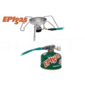 9月入荷予定 日本製 EPIgas APSA-3ストーブ 分離型 S-1020 バーナー horidashi
