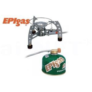日本製 EPIgas EPIガス SPLITストーブ 分離型 S-1026 スピリットストーブ チタン五徳 強力火力 安全着火仕様 horidashi