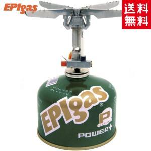 日本製 EPIgas REVO-3700ストーブ 直結型 S-1028 レボ3700ストーブ イーピーアイガス 軽量 コンパクト 折り畳み horidashi