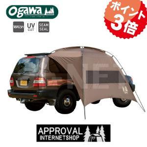 8月〜9月入荷予定   2021NEW キャンパルジャパン カーサイドタープAL-II テント ター...
