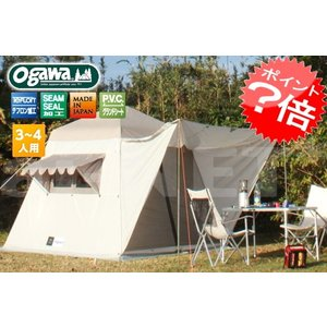送料無料 小川キャンパル/キャンパルジャパン ミニオンN-03 ロッジ型テント 2502(アウトドア...