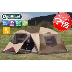 送料無料 小川キャンパル/キャンパルジャパン リサービア3 ドーム型テント 2735
