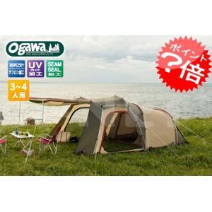 送料無料 小川テント ポルヴェーラ34 ロッジドーム型テント OGAWA CAMPAL ファミリーテント 小川キャンパル オガワテント 3人用 4人用 2770|horidashi