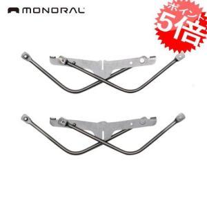 monoral/モノラル ワイヤフレーム用 五徳アタッチメント MT-0014