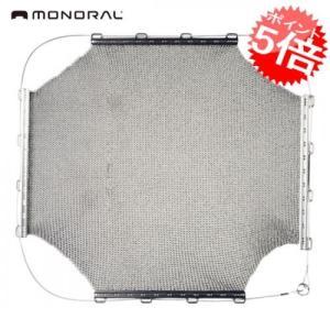 2020年3月入荷 送料無料 monoral/モノラル 焚き火メッシュ2 MT-0019 メッシュグリル 補修部品 オプション 交換部品|horidashi