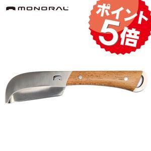 あすつく可 新 小割銀鉈 MT-0018(旧型MT-0011) monoral/モノラル(手持ちナタ 鉈 手斧)