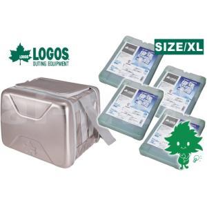 送料無料 LOGOS/ロゴス ハイパー氷点下クーラーXL 40L 倍速凍結氷点下パックXL 4個 保冷剤  長時間 最強(81670090/81660640) クーラーボックス|horidashi