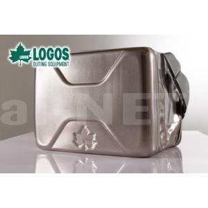 送料無料 LOGOS/ロゴス ハイパー氷点下クーラーL 20L (81670080) クーラーボックス|horidashi
