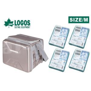 送料無料 LOGOS/ロゴス ハイパー氷点下クーラーM 12L 倍速凍結氷点下パックM 4個 保冷剤 長時間 最強(81670070) クーラーボックス|horidashi