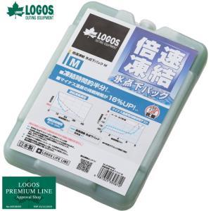 LOGOS/ロゴス 倍速凍結・氷点下パックM 81660642 保冷剤 冷凍保存 長時間 最強|horidashi