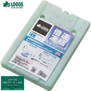 LOGOS/ロゴス 倍速凍結・氷点下パックL (81660641) 保冷剤 冷凍保存 長時間 最強|horidashi